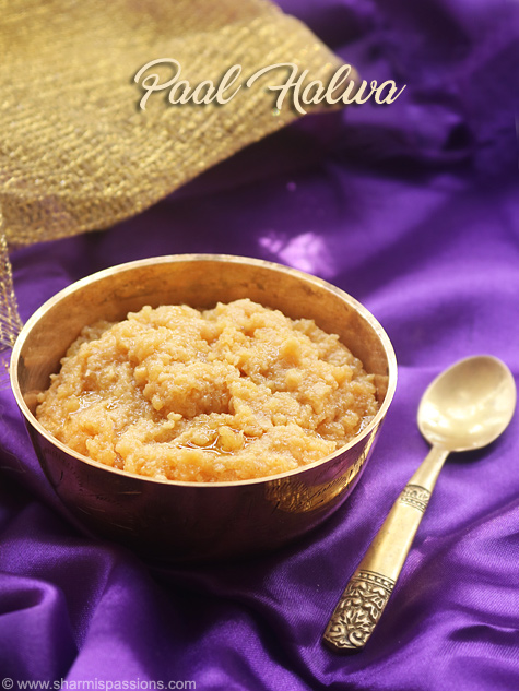 milk halwa recipe